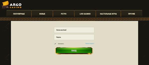 Как войти на официальный сайт Арго казино